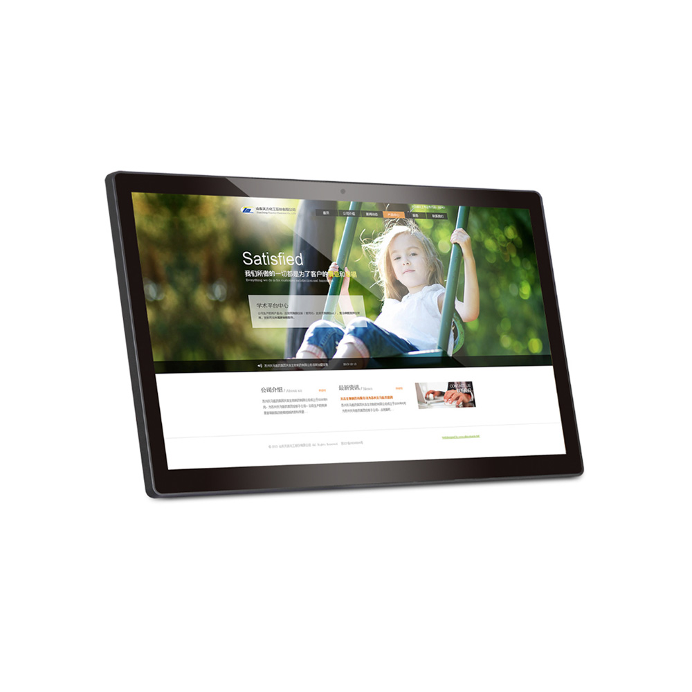 SH1561WF) 15 inch wifi Android OS touch tablet pc – Digital Photo ...