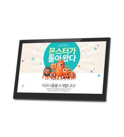 (SH1731WF) 17 inch wifi touch smart android 5.1 tablet