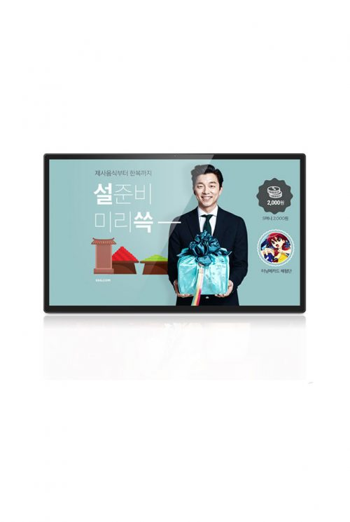 "(SH2702WF) 27"" wall mounted Android touch hd display"