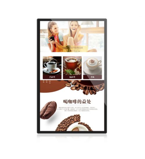 (SH3202WF) 32inch Android smart android tablet