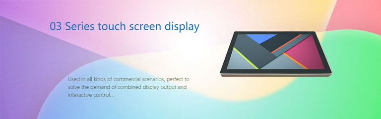 03 Series touch screen display - Product Release Log